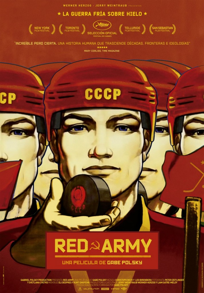 Cartel 70x100 red army.ai